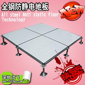 深圳防静电地板600*600*40mm